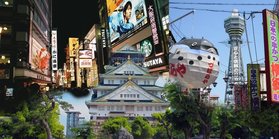 新大阪へも便利な単身赴任の家具付き賃貸