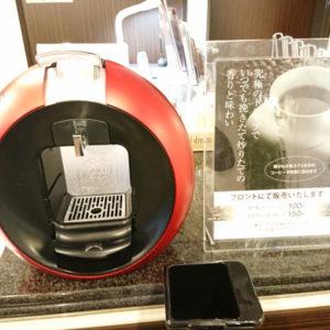 ラ・メール北大阪 フロントでコーヒーサービス