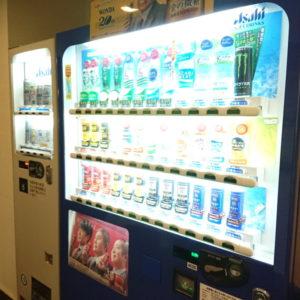 ラ・メール北大阪 自動販売機