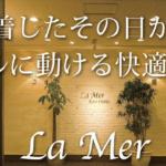 大阪 家具付き賃貸 ラメール北大阪