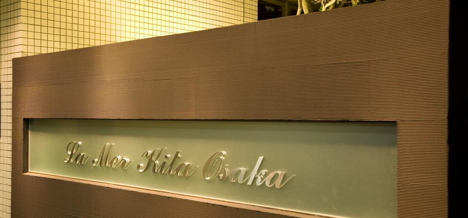 大阪 単身赴任の賃貸マンション