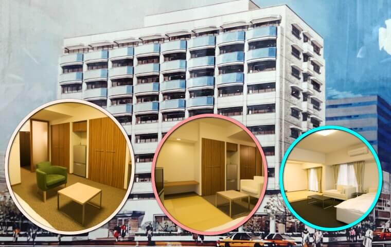 人気の家具家電付きマンション